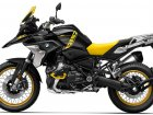 BMW R 1250GS 40 Years Edition